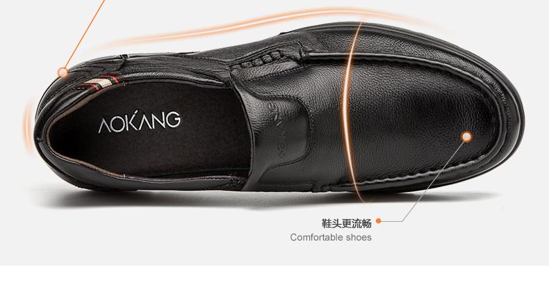 奥康男鞋皮鞋男士新款商务休闲皮鞋舒适套脚真皮日常休闲鞋高清展示图 18