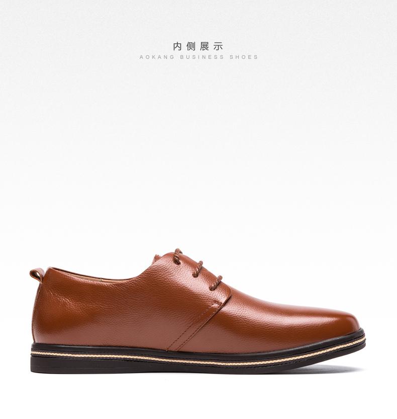 奥康男鞋 商务休闲新款真皮男士舒适鞋 英伦格子潮流百搭休闲皮鞋高清展示图 24