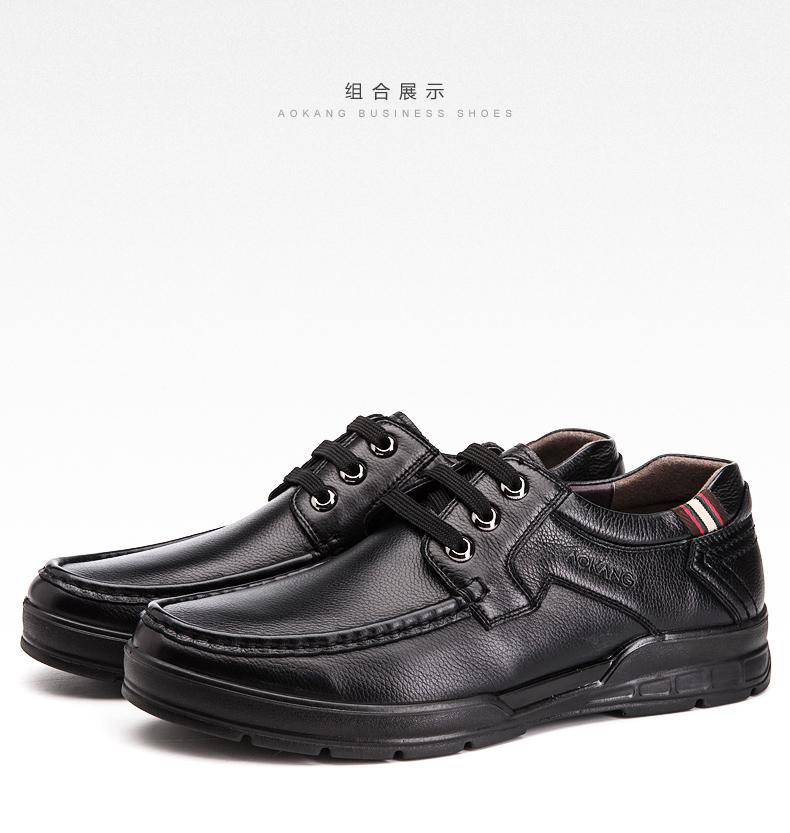 奥康皮鞋 新款舒适真皮商务男士休闲鞋耐磨时尚百搭鞋高清展示图 18