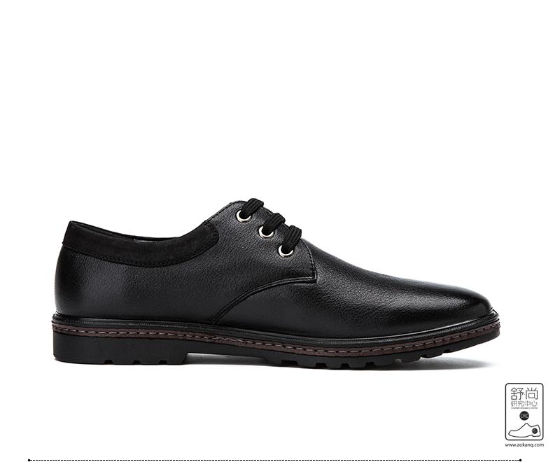 奥康皮鞋头层牛皮商务休闲皮鞋真皮男士单鞋休闲单鞋高清展示图 31