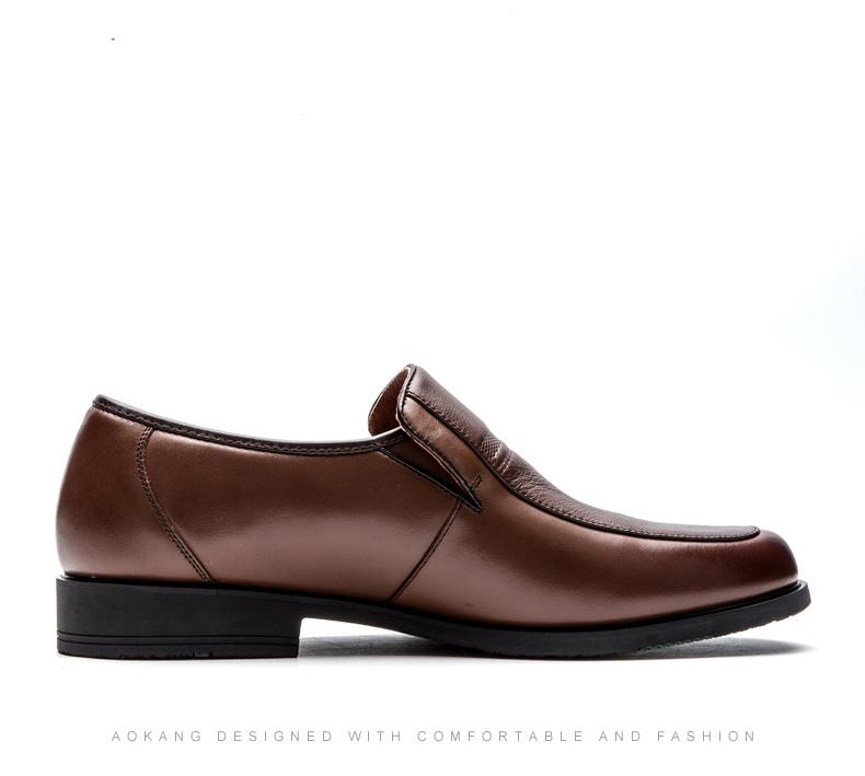 奥康男鞋 新款套脚真皮商务男减震商务休闲皮鞋子办公室百搭鞋高清展示图 21
