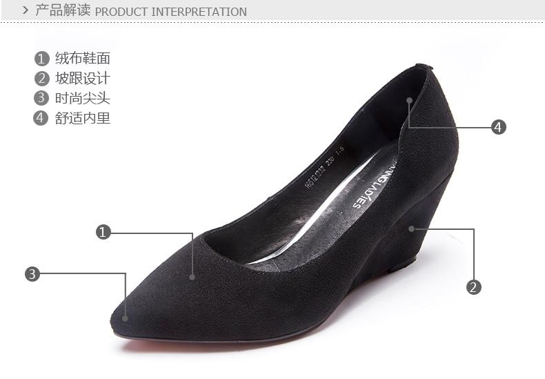 奥康女鞋 时尚尖头坡跟舒适绒面秀气女单鞋高清展示图 6