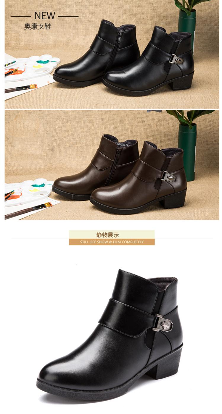 奥康女鞋 冬款中跟棉靴拉链女短靴子 轻质圆头舒适保暖女棉鞋高清展示图 8