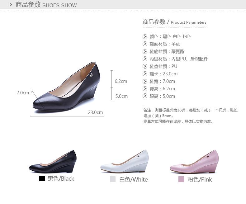 奥康女鞋 新款浅口坡跟时尚纯色舒适女鞋 简约通勤舒适女单鞋高清展示图 6