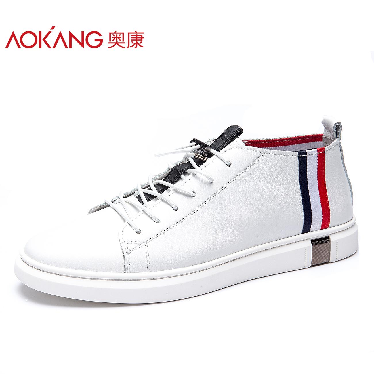 【 ворота магазин доставка 】 заумный мир мужская обувь 2018 год новая весна модель дерма простой обувь casual корейский мужской обувь