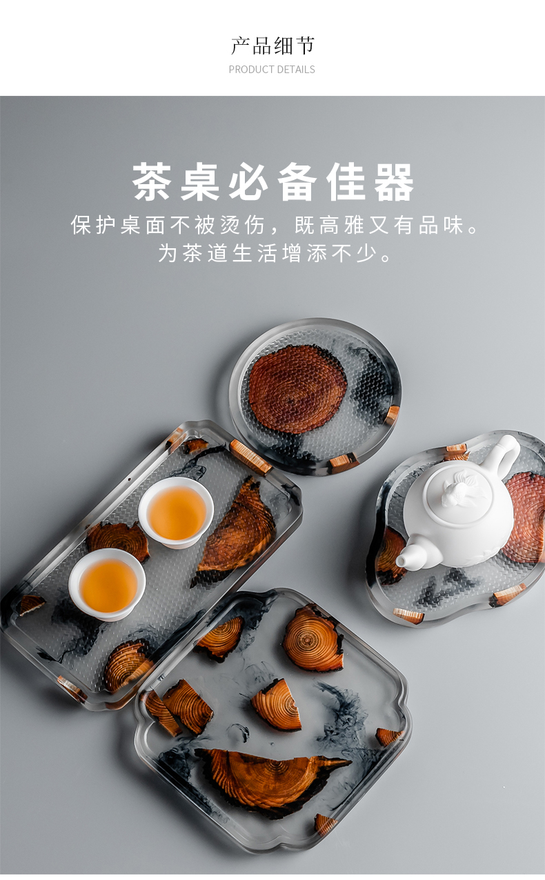 In building glass ink pot bearing rosin kung fu tea tea set dry plate dry dip contracted household saucer dish