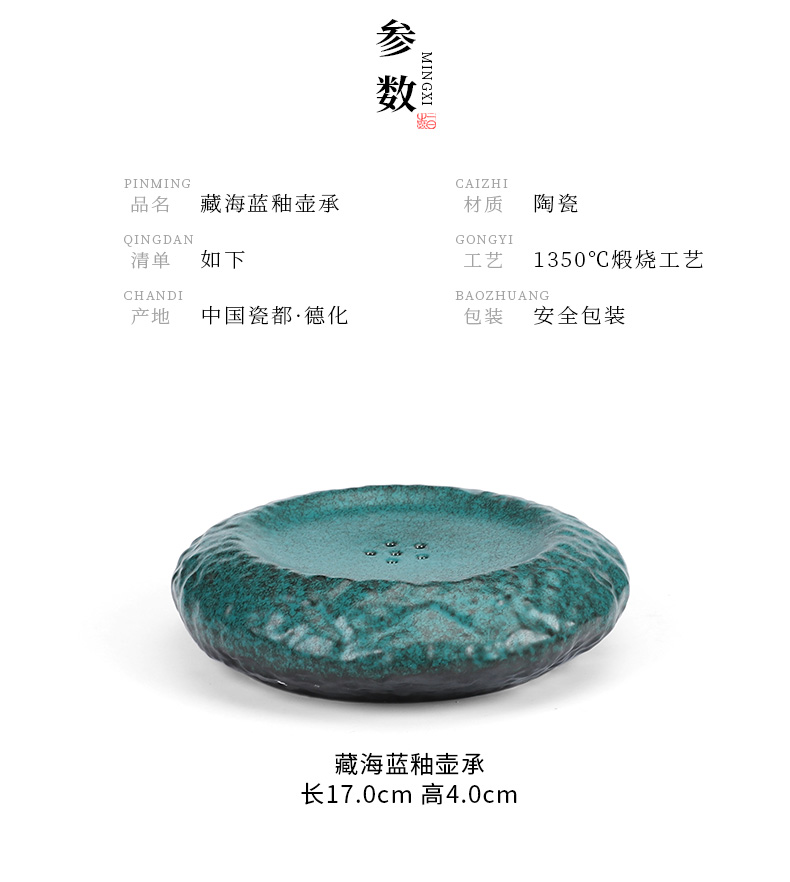 In building rough after getting pot bearing zen dry mercifully a pot of mat kunfu tea table to restore ancient ways of tea adopt dry terms plate