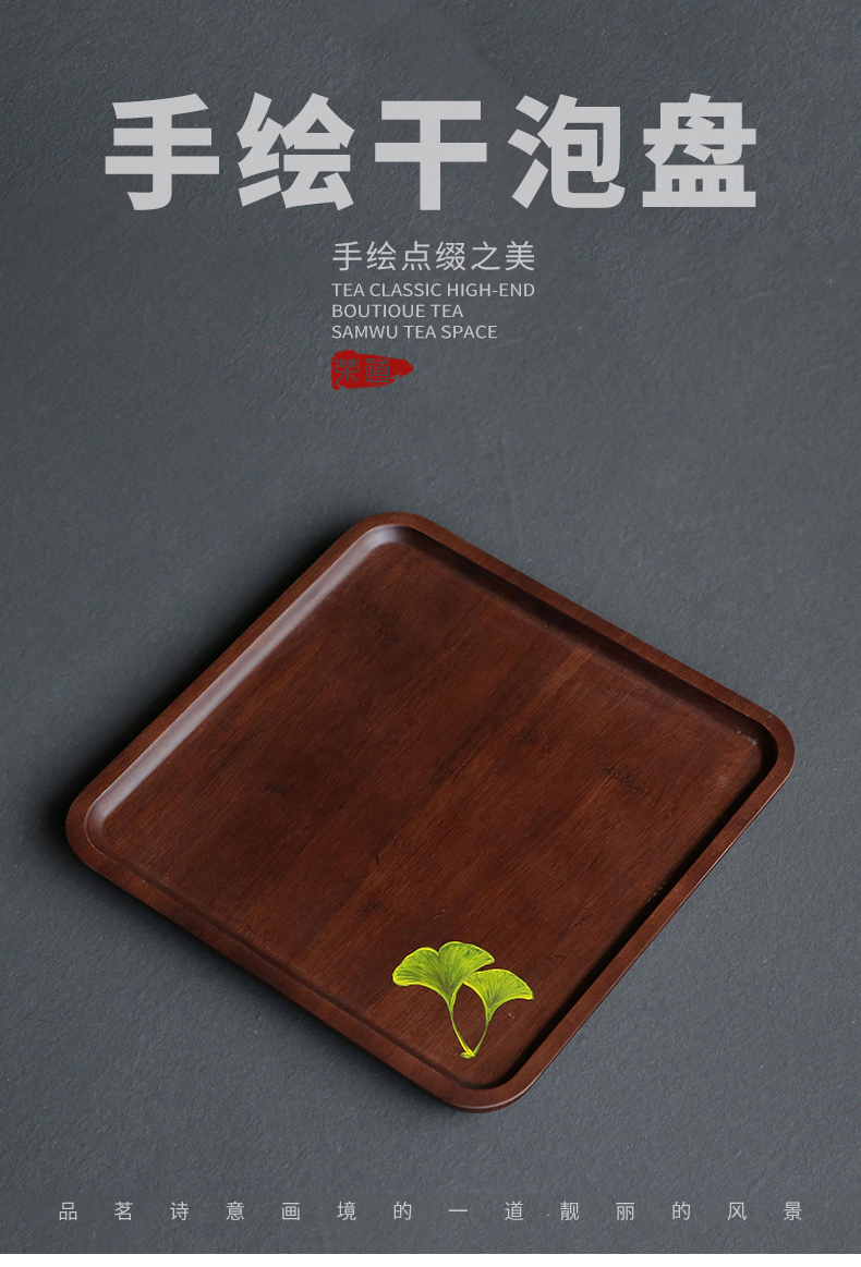 In floor bamboo dry plate of kung fu tea tea tray was contracted household dry dip saucer plate of restoring ancient ways