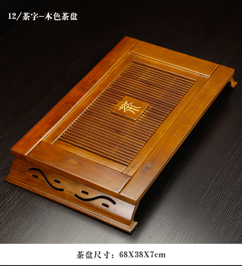 In building solid wood tea tray household bamboo kung fu tea sets tea tray saucer contracted water tray drawer drainage