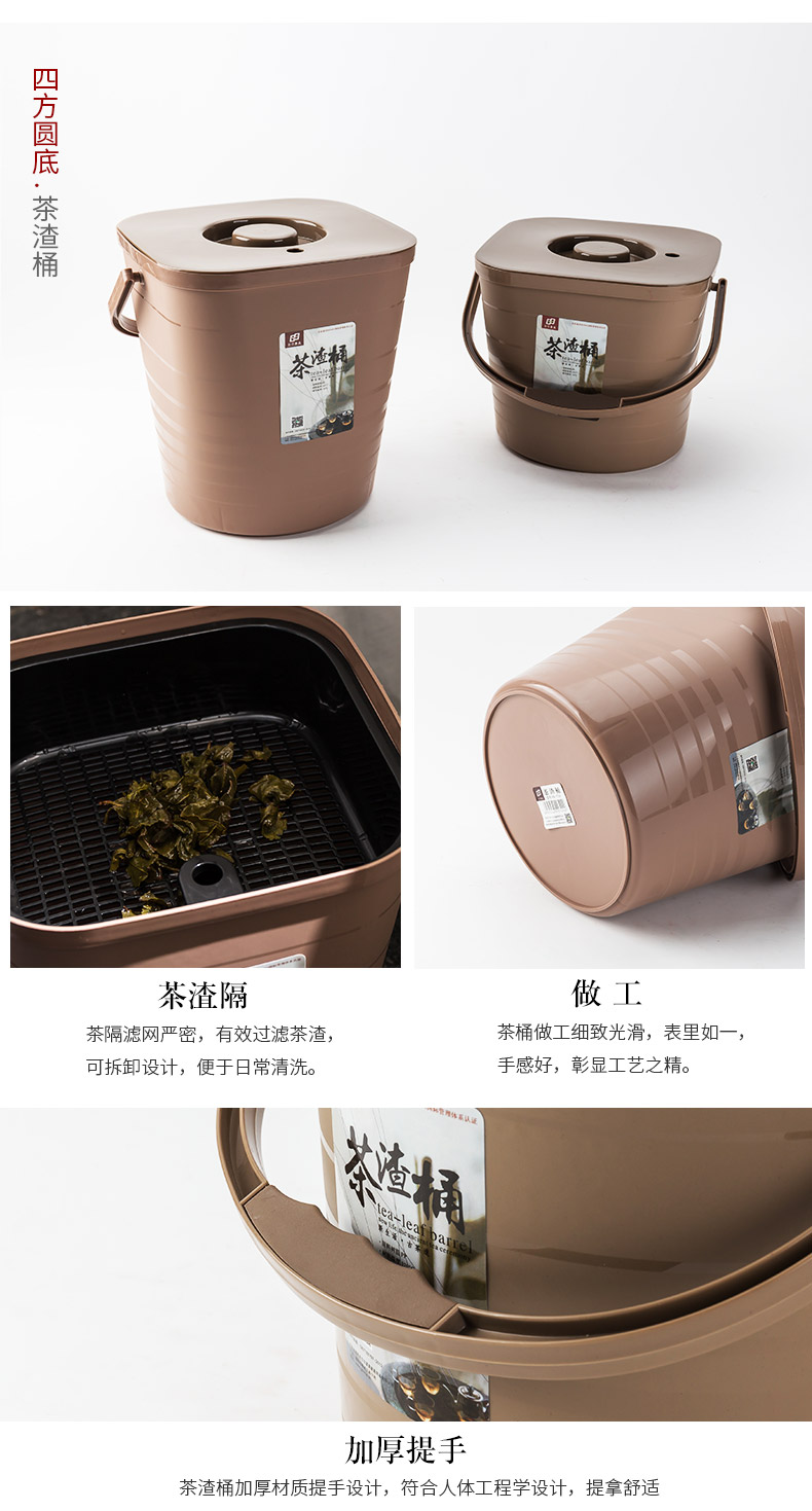In building a dross barrels thick household small portable water storage barrel kung fu tea tea tea bucket