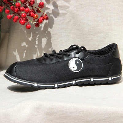 Tai Chi cloth shoes men's shoes Tai Chi shoes exercise shoes Yuntou martial arts Kung Fu shoes