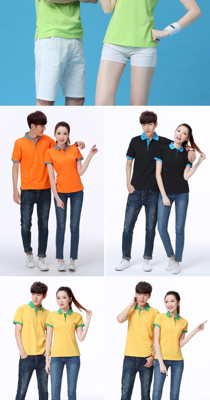 定制T恤短袖纯棉翻领广告文化POLO衫工作服定做 夏季款男女班服18张
