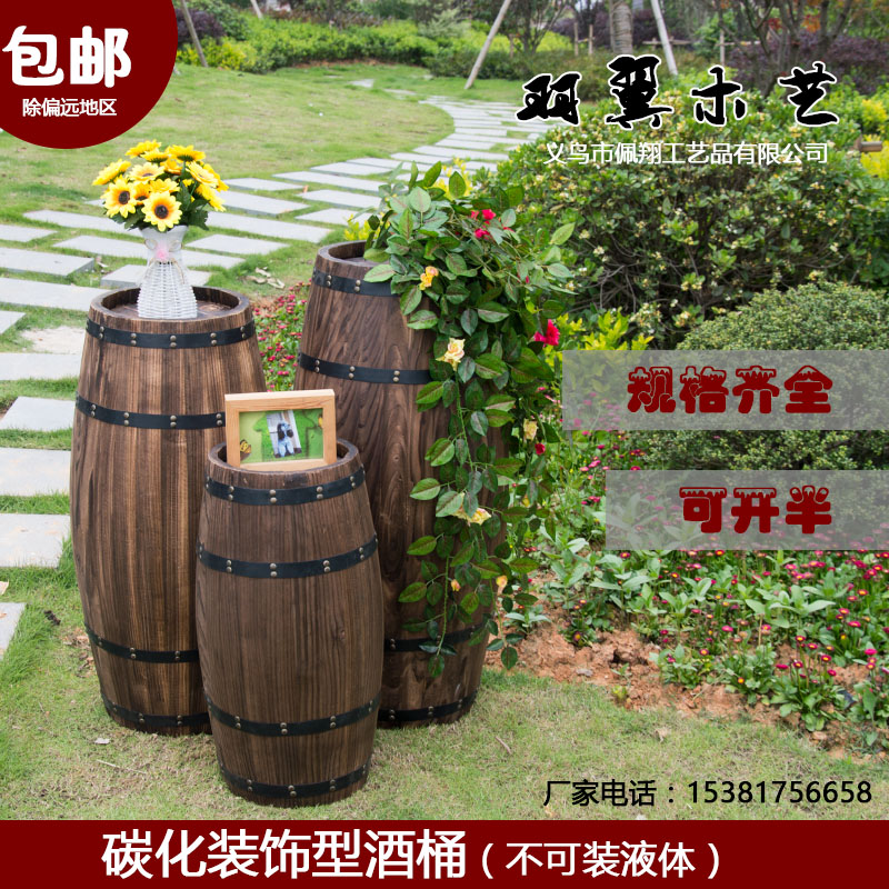 Bar Decoration Beer Barrel Decoration Wine Barrel Red Wine Barrel