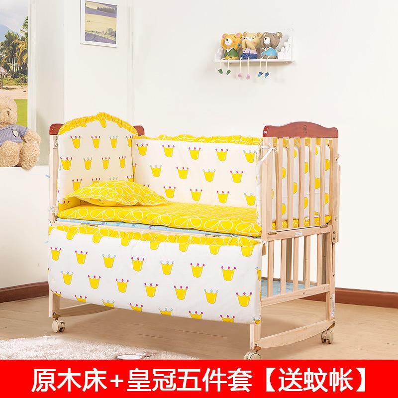 A оригинальные модели деревянные кровати + императорская корона пять частей