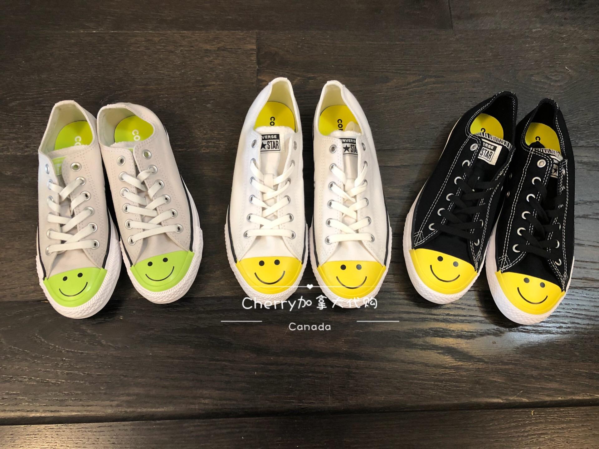 Canada mua thư trực tiếp Converse converse giày vải thấp để giúp ngọc trai sáng đầu cười - Plimsolls