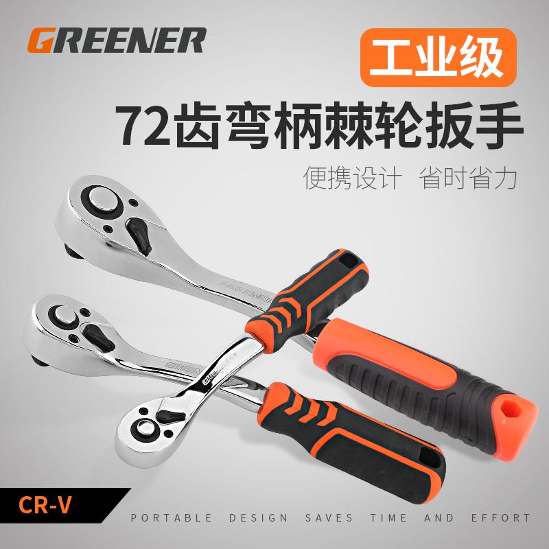 Гринвуд быстрый ключ с храповым ключом большой инструмент для средних и малых скоростей комплект Автомобильное колесо ремонта