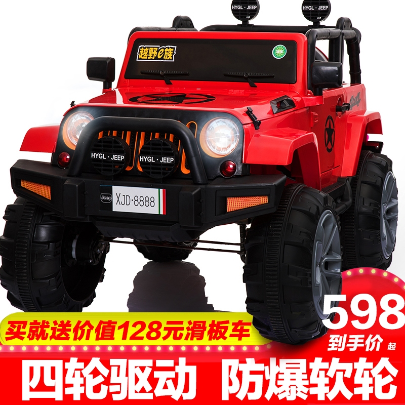 Children S Electric Car Four Wheeled Toy Remote Control Car Can Sit