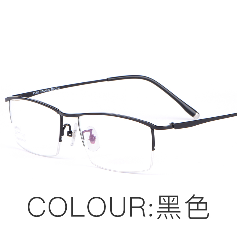 fd7bc59576 Half-frame glasses frame myopia glasses male pure titanium glasses ...