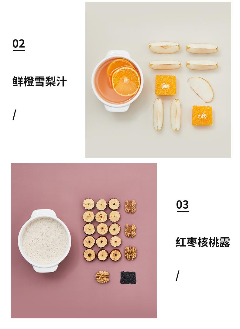 九阳 全自动小型豆浆机 无需泡豆/自动熬煮/破壁免滤 图6