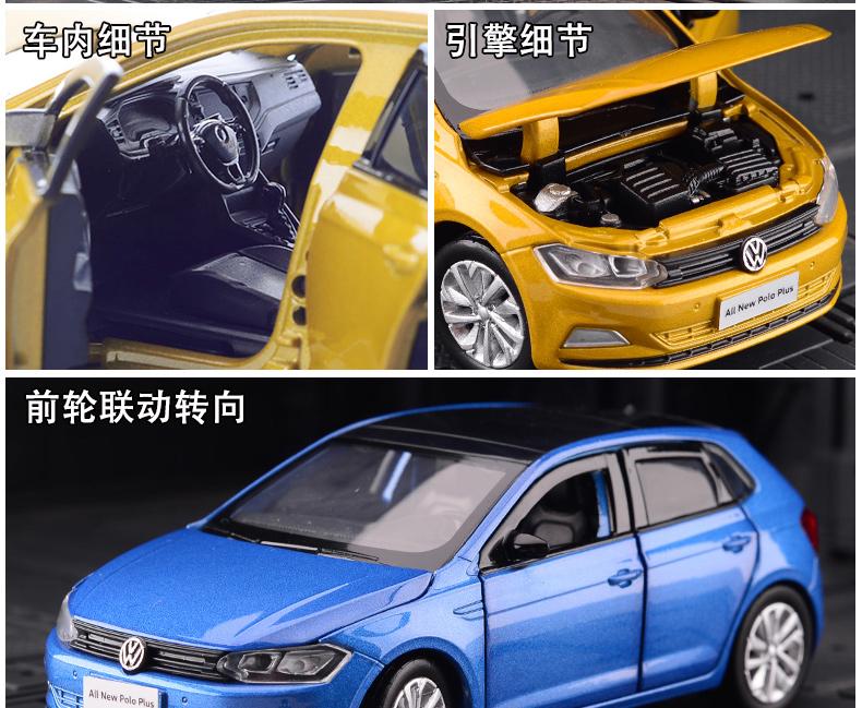 Xe mô hình tĩnh Volkswagen Polo tỉ lệ 1:32 - ảnh 5