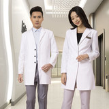 Korean-style cosmetic surgery hospital male and female doctors work clothes dentist dentist long-sleeved white coat suit jacket