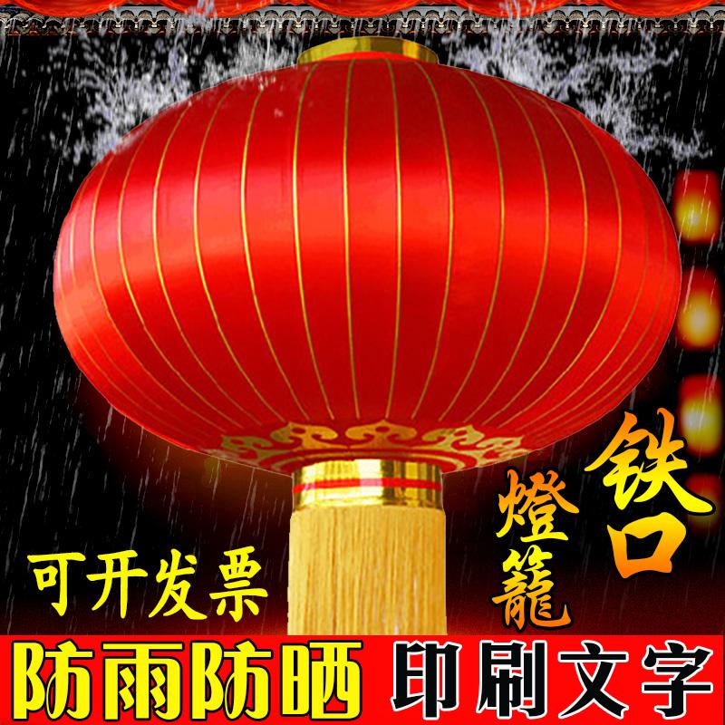 大红灯笼户外防水直径1米1.2米1.5米2米2.5米3米元旦春节新年灯笼