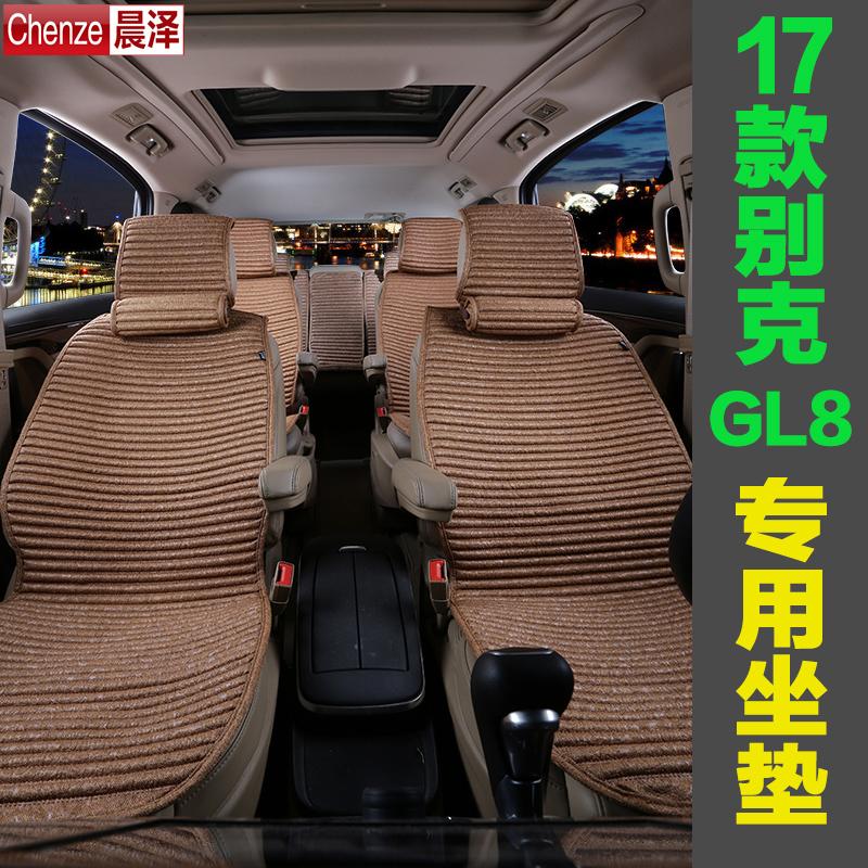 17款別克GL8坐墊專用于2018款新款GL8四季通用七座汽車座墊