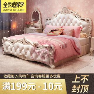 Кровати из массива дерева,  Континентальный кровать господь ложь современный простой принцесса кровать 1.5 1.8 3м кровать дерево брак кровать сельская местность роскошный мебель, цена 13128 руб