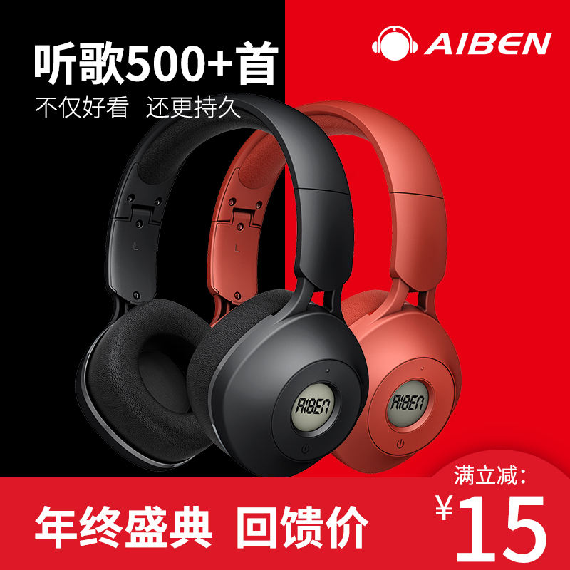 Ai Ben C-201 Bluetooth Headset Headset Bluetooth FM Headphones English  Listening Headphones Bluetooth Headset Sports Wireless Bluetooth Headset