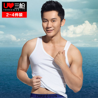 Three gun vest men's cotton summer fitness white cotton bottoming singlet sports hurdle vest [2/4 piece]