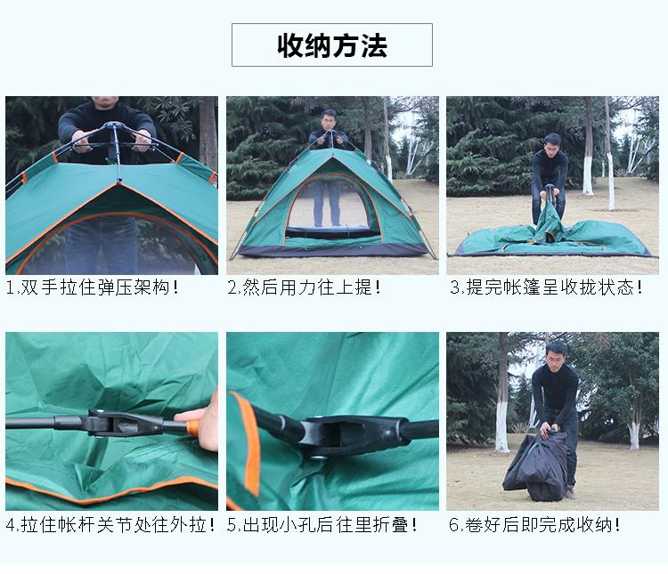 新款骆驼全自动帐篷 双人速开38元包邮,手抛型 轻巧便携,孩子的玩具屋