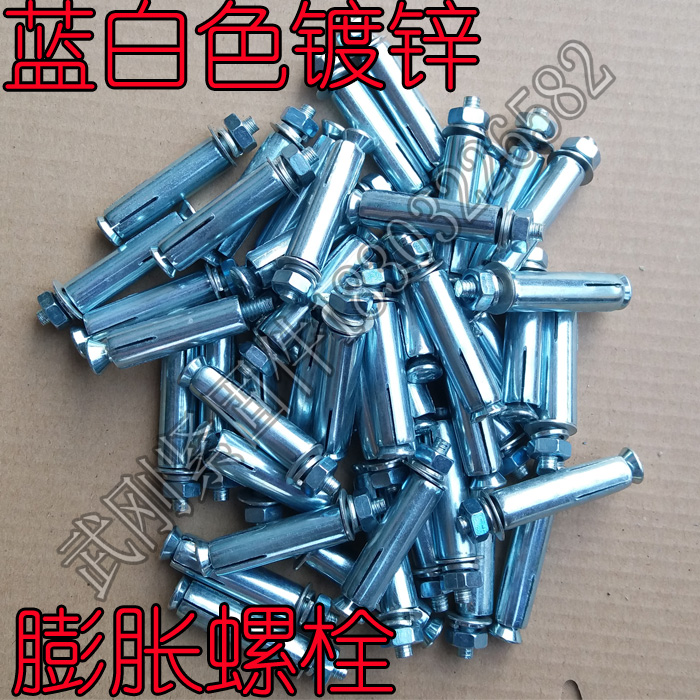 USD 10.92] Metal expansion Bolt blue and white galvanized expansion ...