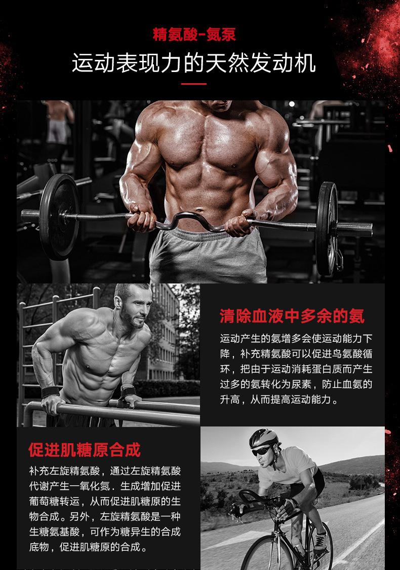 GNC健安喜NO氮泵组合升级片120片精氨酸持续能量疲劳修复肌肉马达 营养产品 第3张