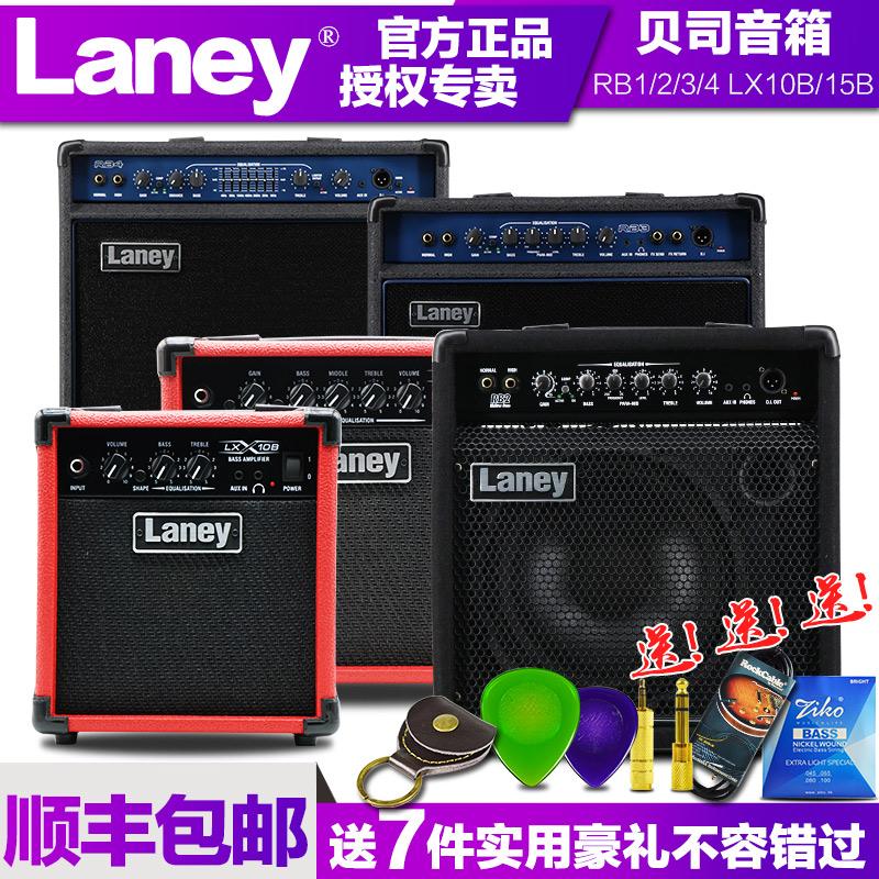 Великобритания Laney электричество бас динамик орхидея нигерия RB1/2/3/4 электричество бас LX15B звук с давлением сокращаться