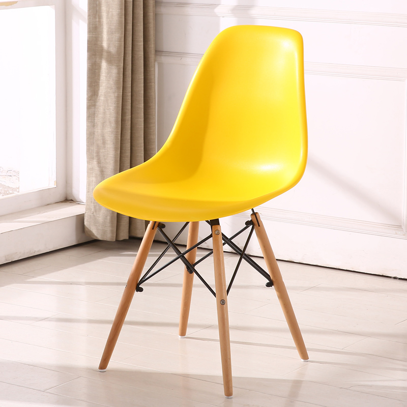 Eames Yellow