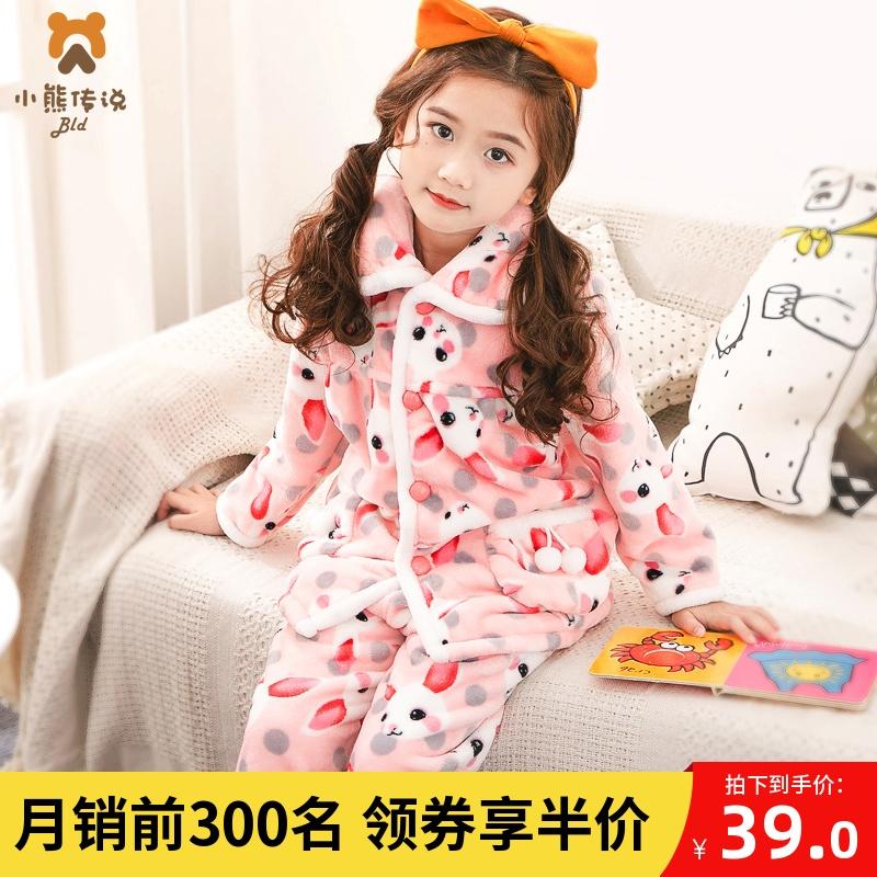 儿童珊瑚绒睡衣加厚款保暖女童法兰绒秋冬季家居服小女孩可爱套装