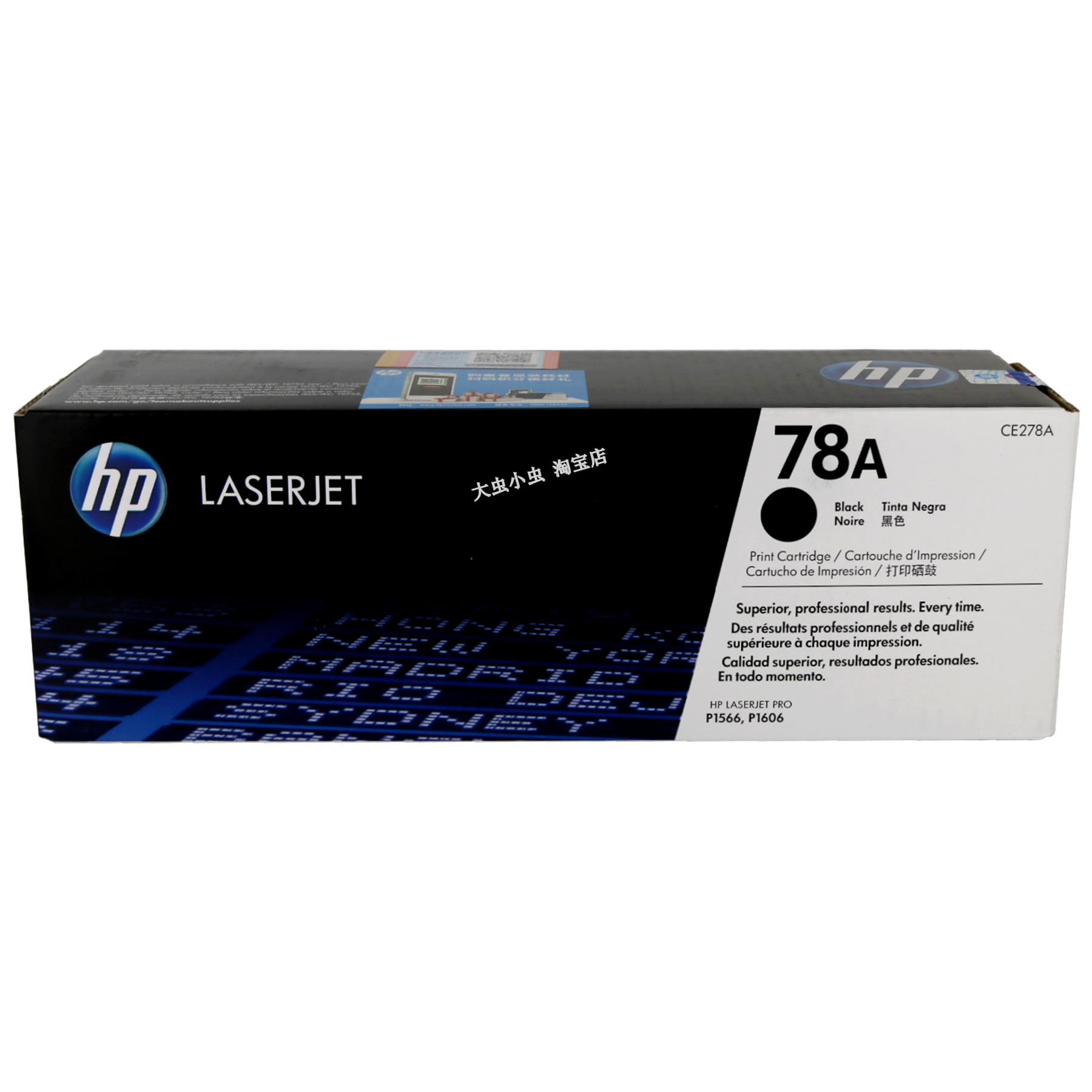 Usd 8031 Hp 278a Ce278a 78a Ce278af M1536 P1606 1566 Original 678 Black Ink Catridge Cz107aa Lightbox Moreview