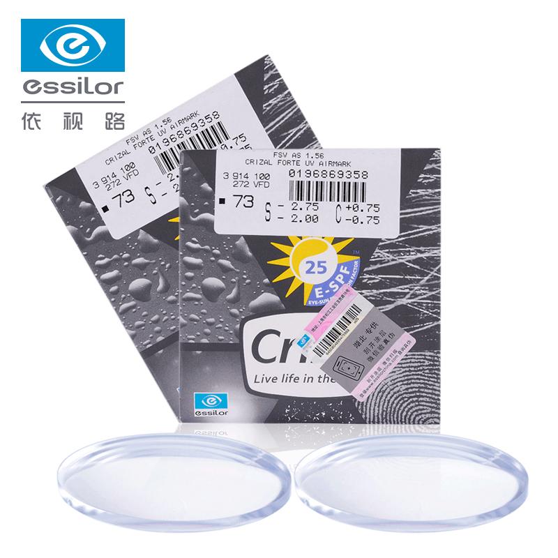Essilor ống kính A + 1.56 1.60 1.67 kim cương tinh thể A3 aspherical A4 chống ánh sáng màu xanh kính cận thị