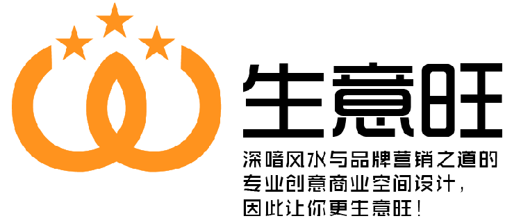 广州商铺装修_广州店铺装修公司