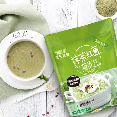 抹茶红豆即食燕麦片350g