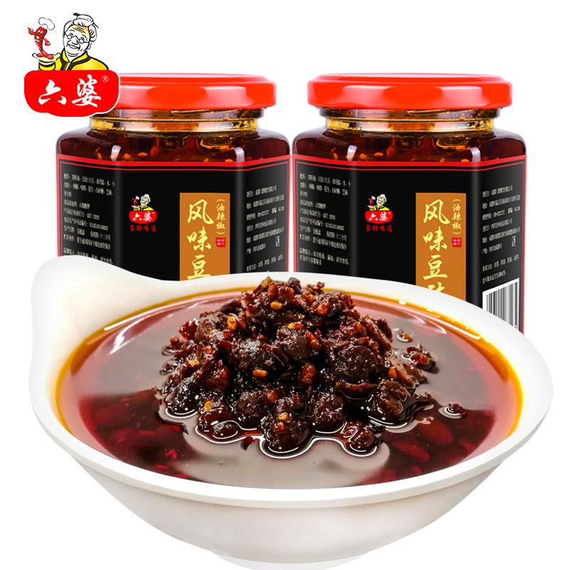 Liupo Сычуань специальности вкус темпе 260г * 2 бутылки жареной приправы лапша пибимпап, чтобы служить низ Рисовый соус