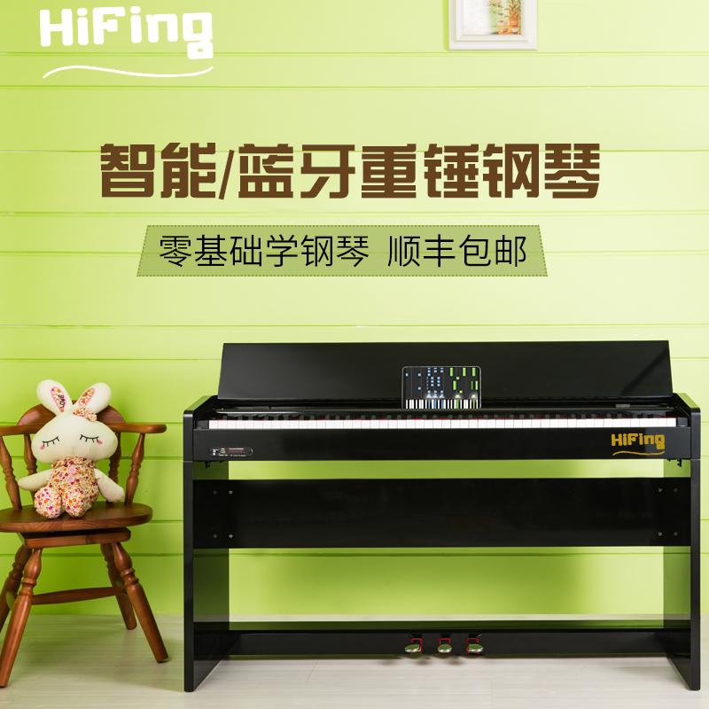 Высокая матч версия черный Тяжелая клавиатура молотка синий зуб содержит Скамья + церемония пакет