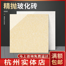 Foshan factory direct selling vitrified brick 800X800 living room tile antiskid wear resistant dining room polished floor tile 60x60