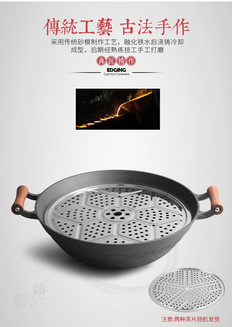 典匠加深大铁锅铸铁家用炒锅无涂层生铁不锈圆底双耳炒锅具详细照片