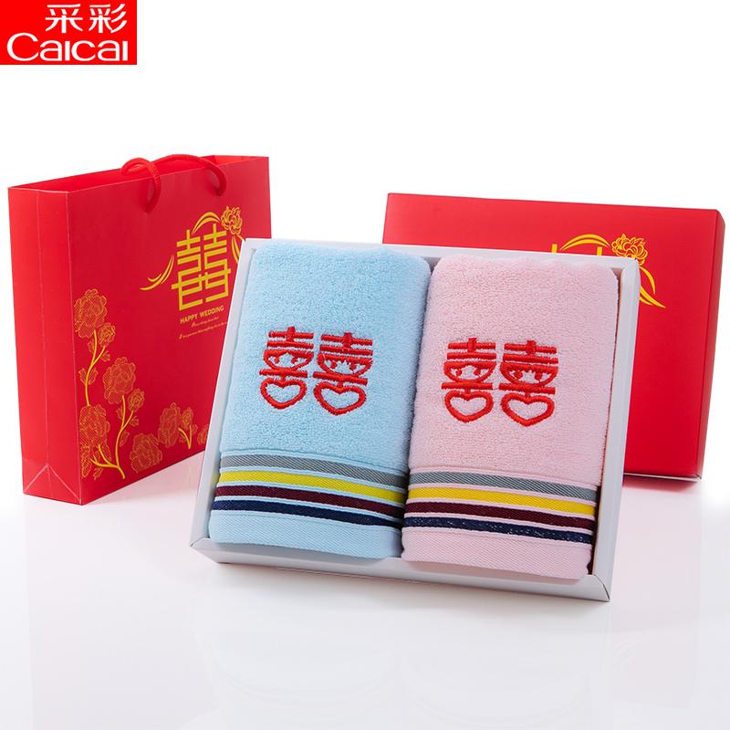 纯棉毛巾礼盒批量套装2条装生日寿宴结婚回礼品团购定制绣字logo