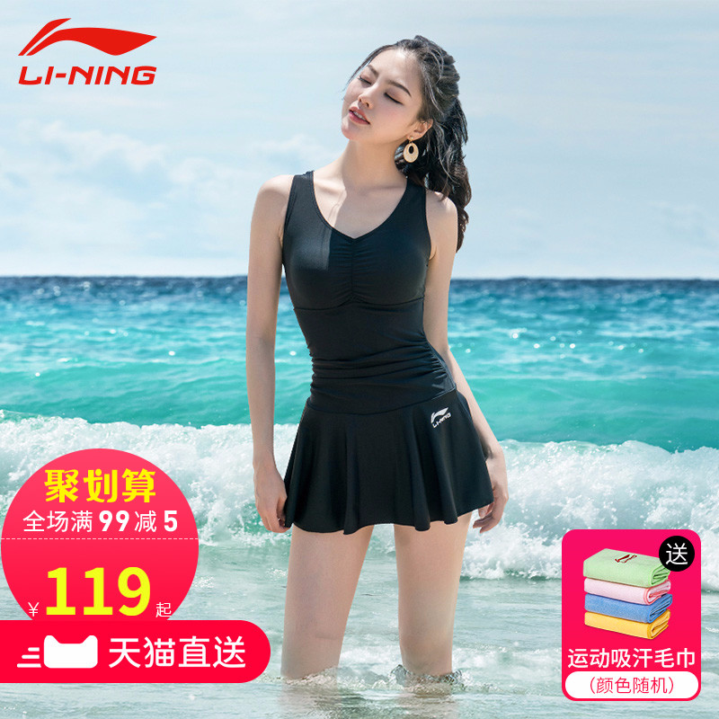 Li Ning swimsuit female cover belly was thin sexy 2019 new swimsuit hot spring large size conservative one-piece skirt swimsuit
