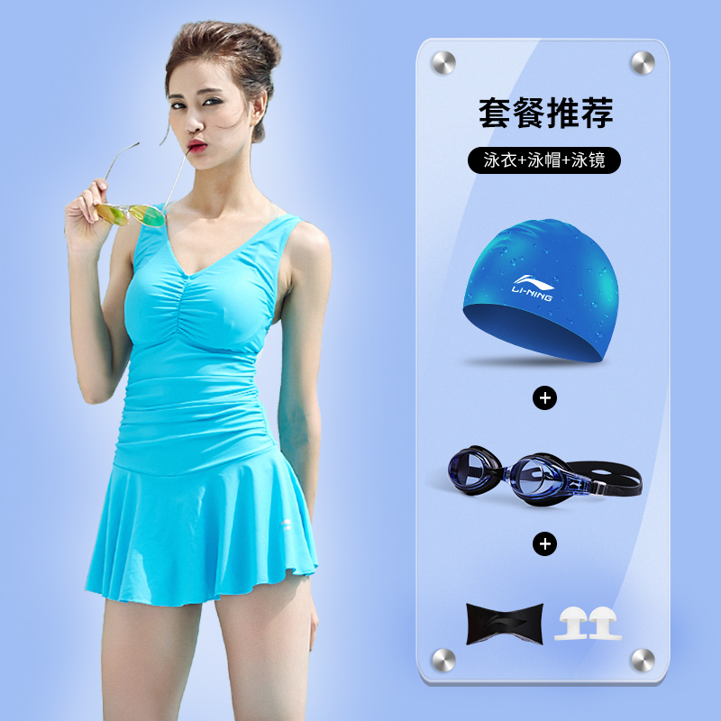 020 blue swimming goggles swimming cap set (no steel support) (collection plus purchase surprise)