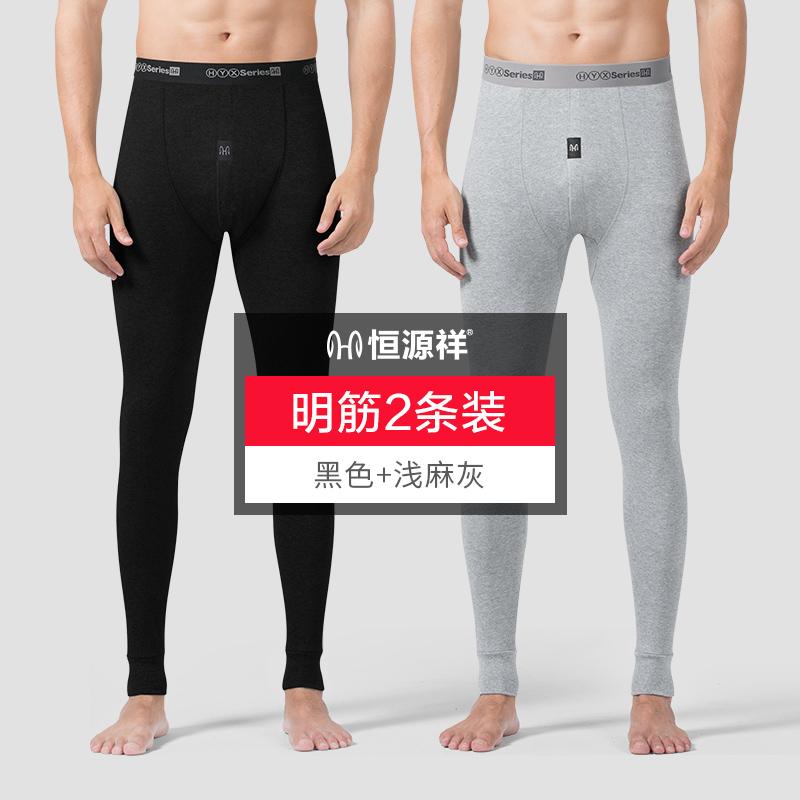 【Мин джин】 черный + светло серый