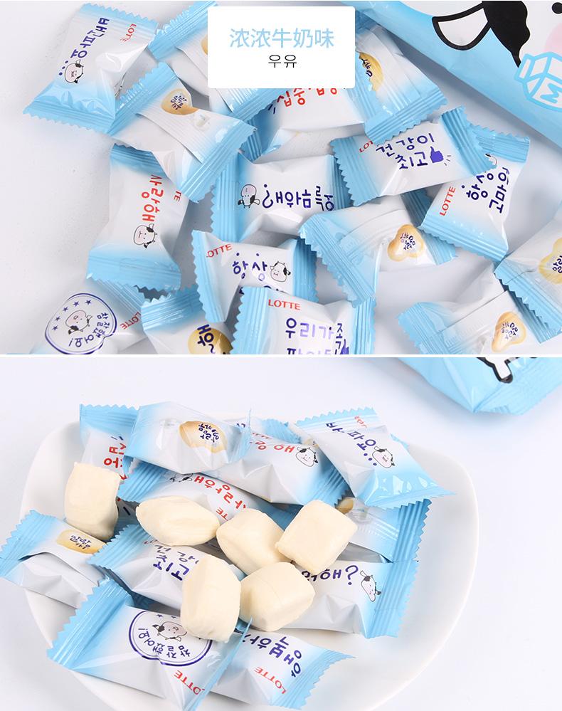 韩国进口 lotte乐天棉花牛牛软糖63g 酸奶牛奶味棉花糖果儿童零食商品详情图