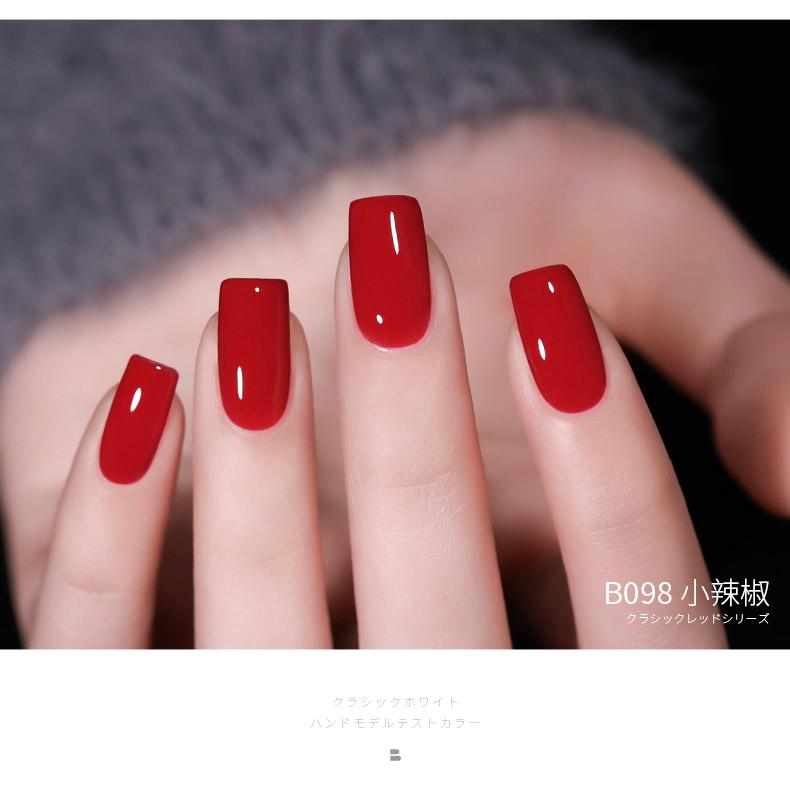 大樱桃甲油胶年新款酒红色系列指甲胶美甲店专用光疗红钻详细照片